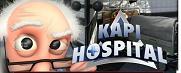 Kapi Hospital Update