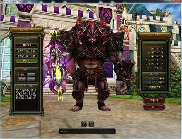 Knight Online Nowa Klasa