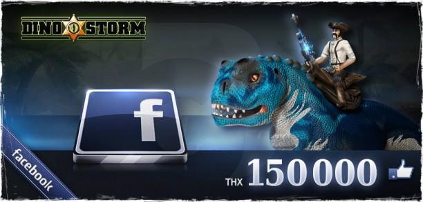 Dino Storm kod bonusowy